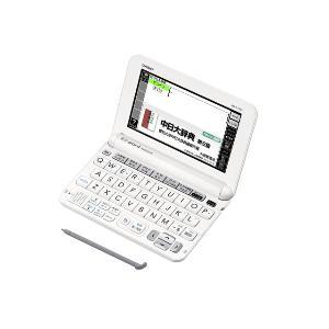 CASIO (カシオ) 電子辞書 EX-word(エクスワード) コンテンツ100 中国語 ホワイト(XD-G7300WE)