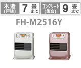 FH-M2516Y