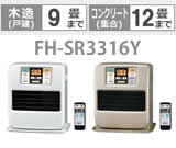 FH-SR3316Y