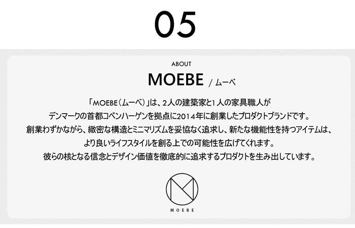 MOEBE(ムーベ)とは