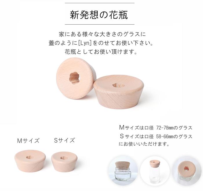 新発想の花瓶