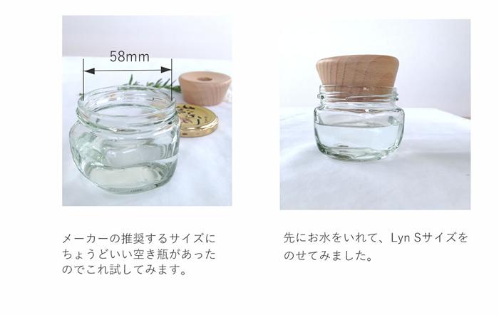 Lynグラスを花瓶に