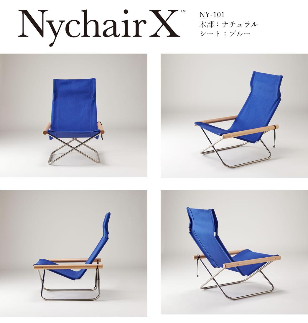 NY-101 木部:ナチュラル/シート:ブルー