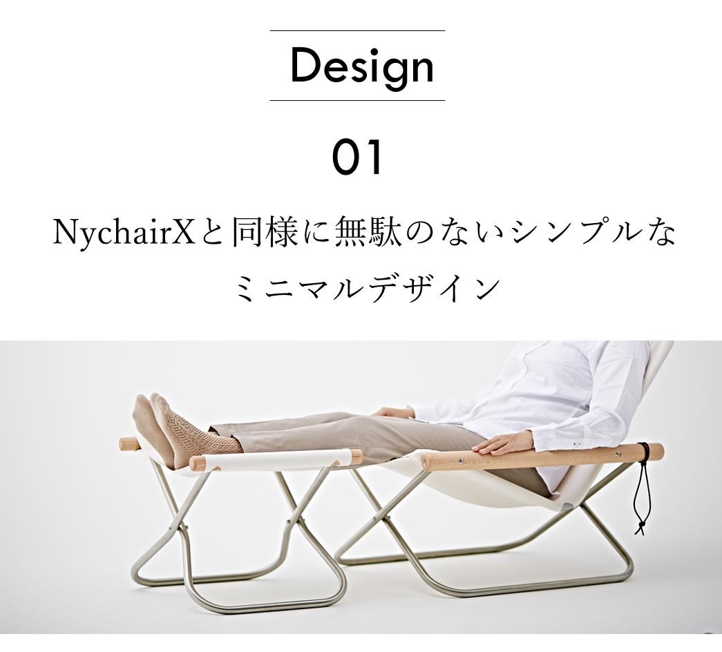 NychairXと同様に無駄のないシンプルなミニマルデザイン