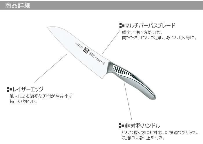 ツインフィンシリーズ マルチパーパスナイフ(小)(刃渡り14cm) 商品詳細