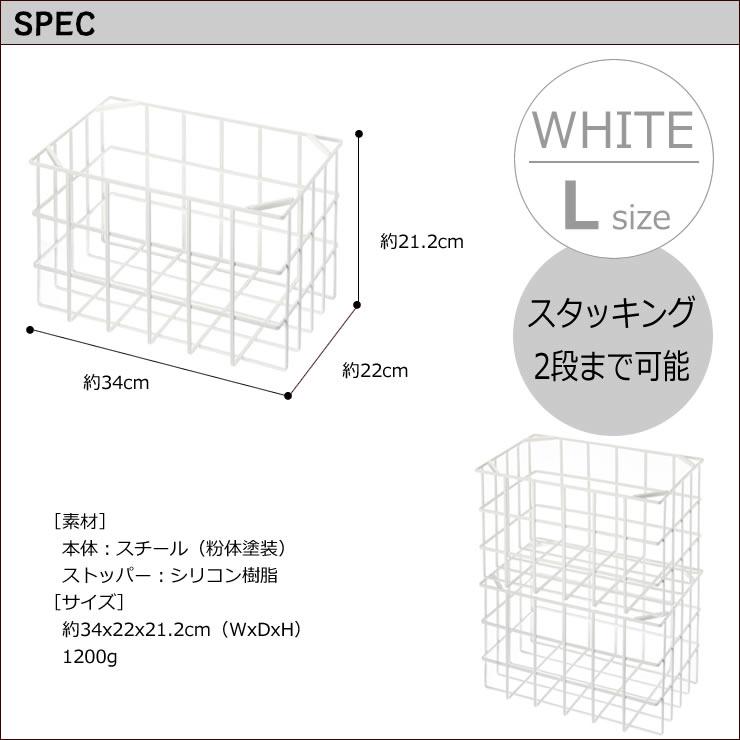 山崎実業 tower キッチンバスケット仕様