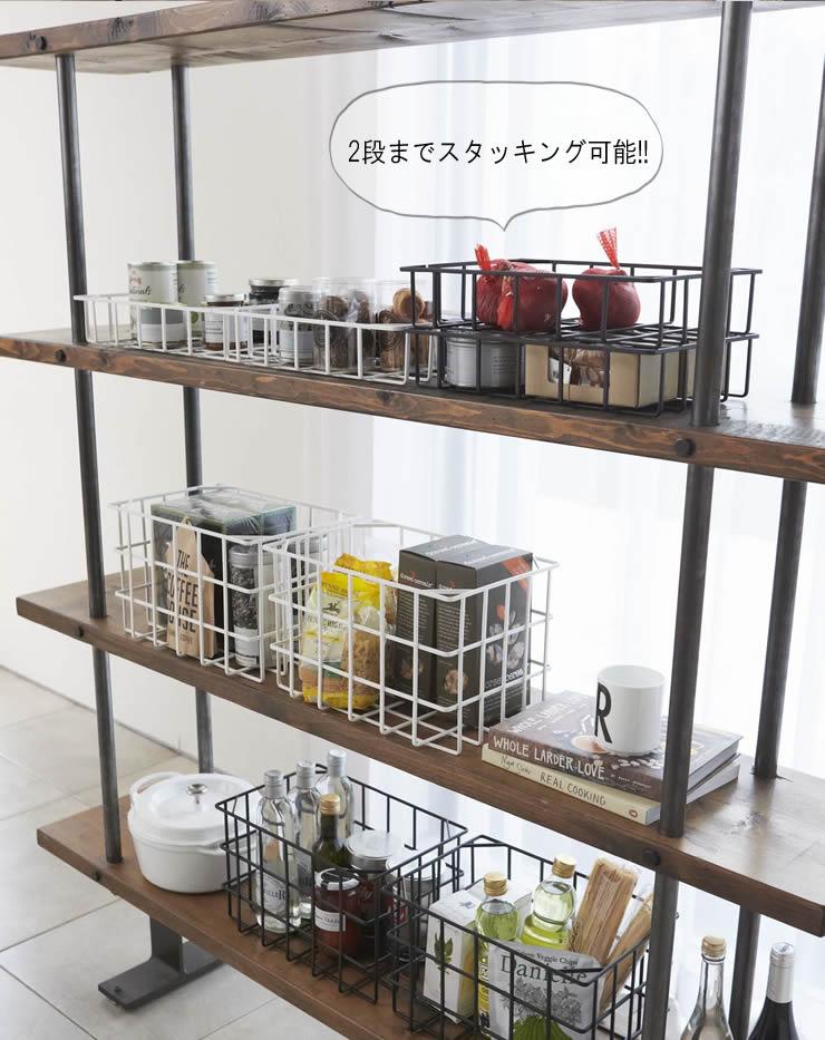 山崎実業 tower キッチンバスケット