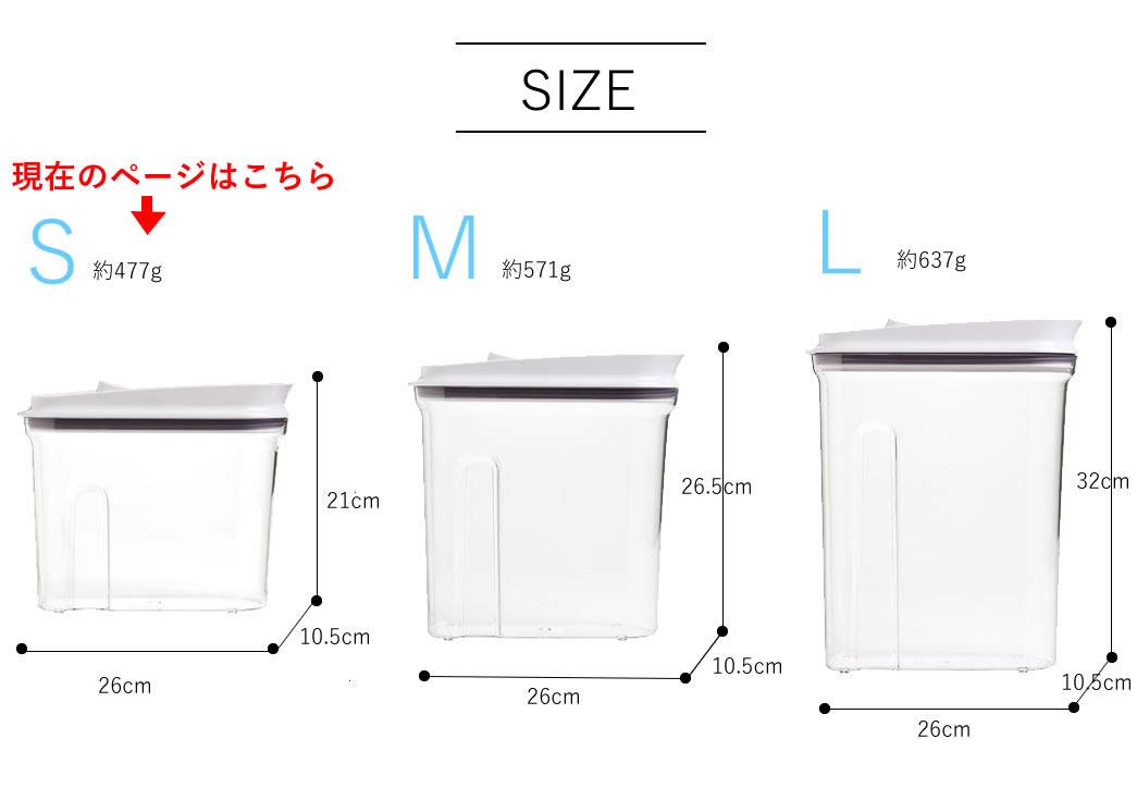 ポップディスペンサー (小)2.3リットル