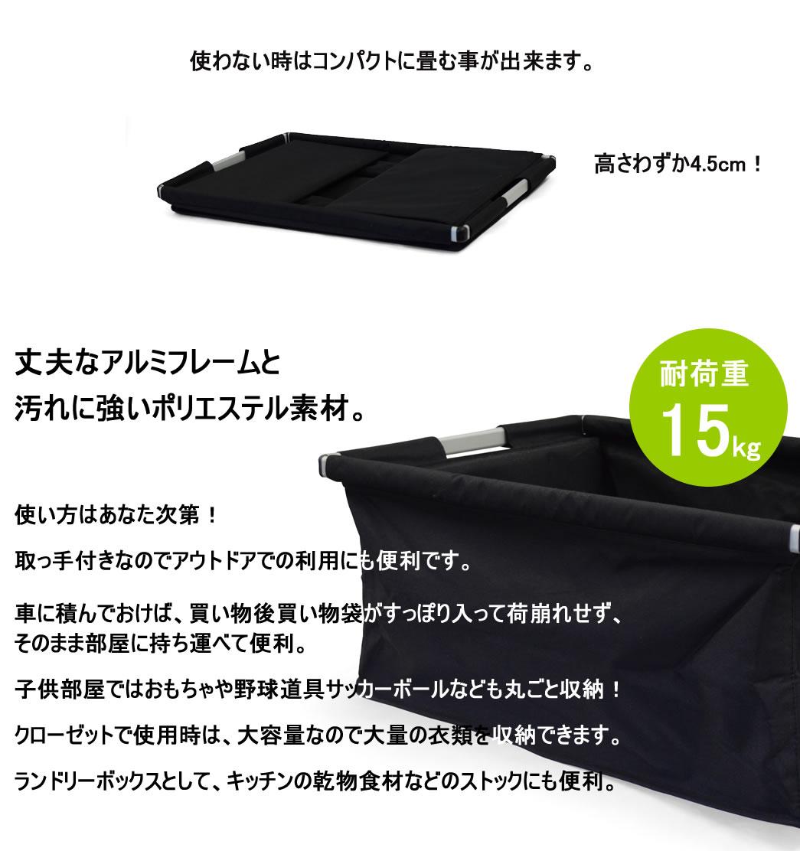 フォールディングボックス ビッグ ブラック