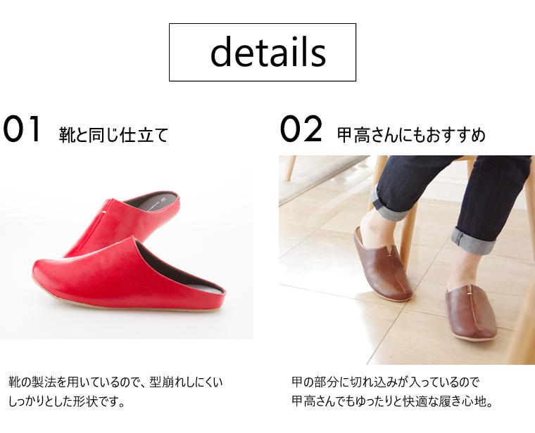 靴と同じ製法で作られています。甲高さんでも快適な履き心地