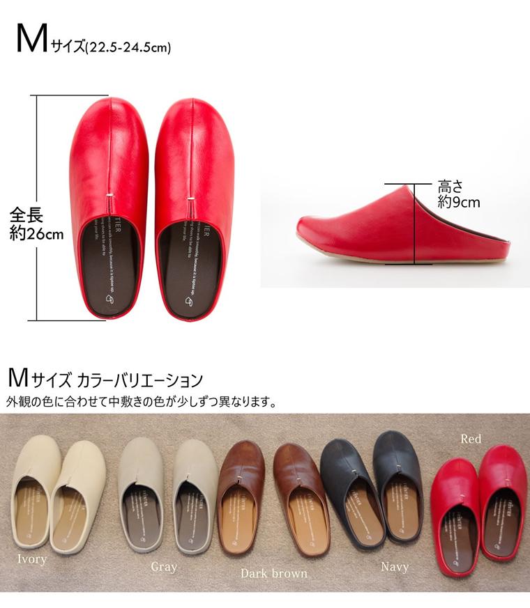 Mサイズ(22.5〜24.5cm)