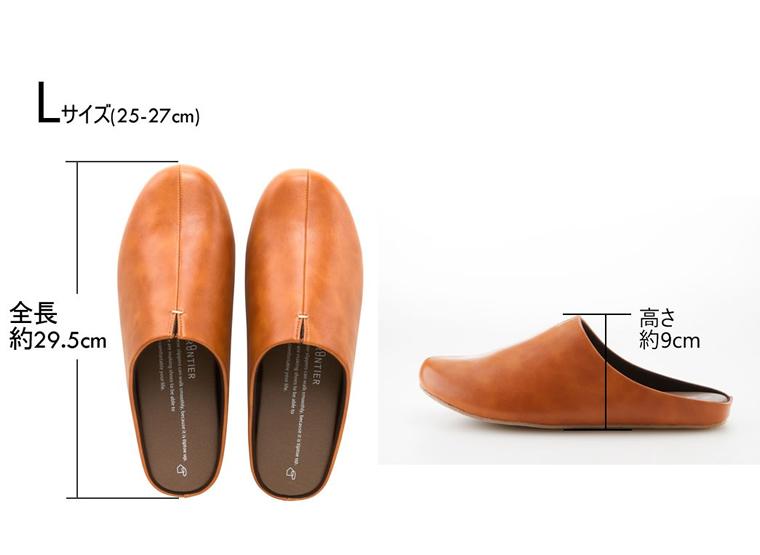 Lサイズ(25〜27cm)
