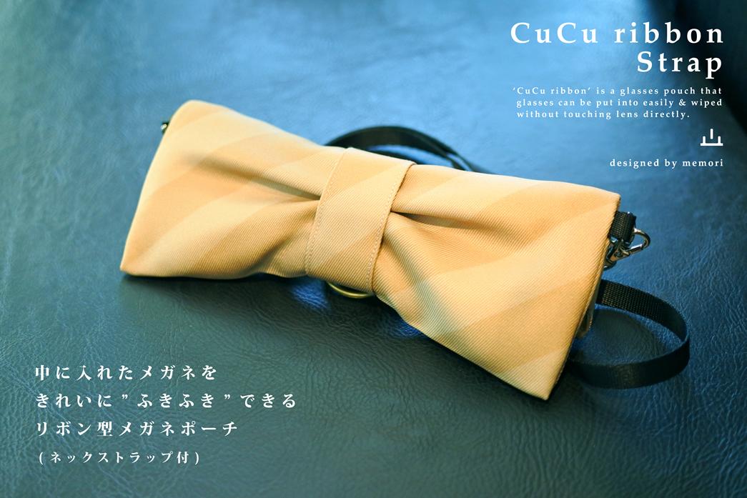 cucu ribbon