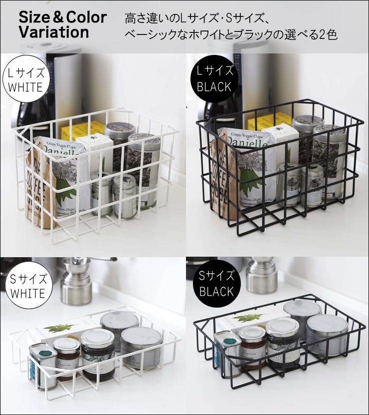 山崎実業 tower キッチンバスケット バリエーション