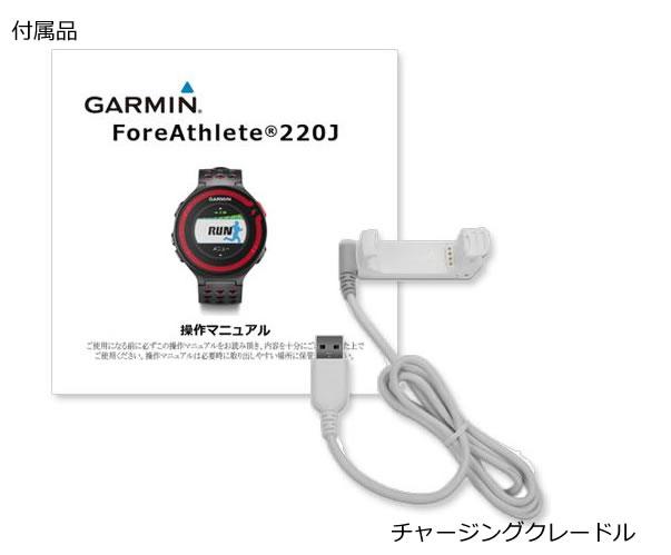 GARMIN(ガーミン) ForeAthlete 220J フォアアスリート220J FA220J BLACK/RED 単体