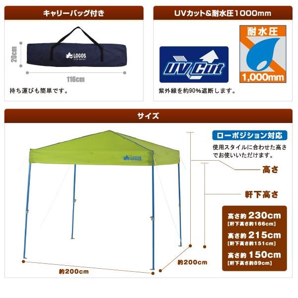 キャリーバッグ付き UVカット&耐水圧1000mm