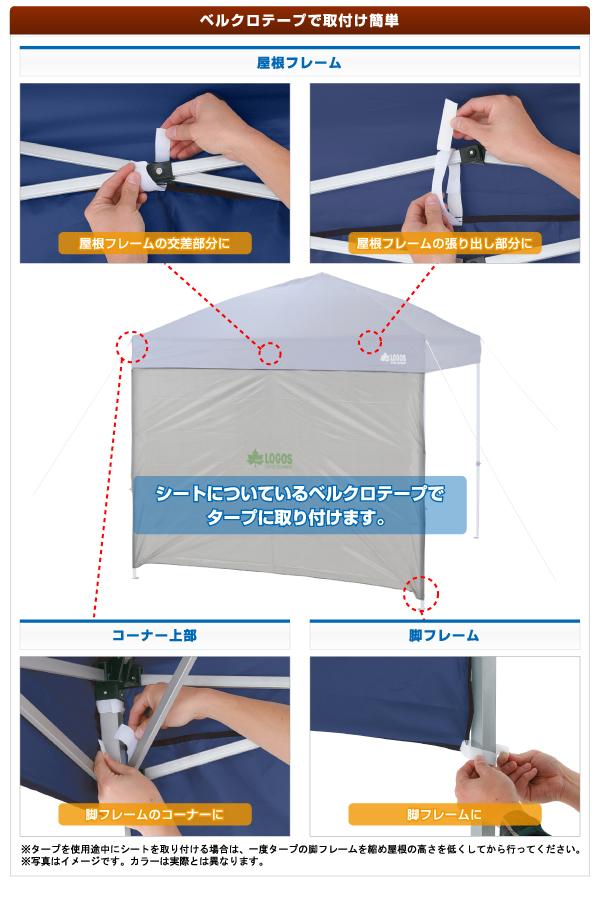 風を防ぎ、強い日差しを遮断するサイドシート