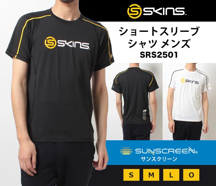 SKINS スキンズ ショートスリーブシャツ メンズ L ブラック SRS2501 BLK