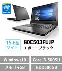 Lenovo G50(Core i3-5005U/メモリ4GB/HDD500GB/DVDスーパーマルチ/Windows10Home 64bit/15.6型液晶) エボニーブラック