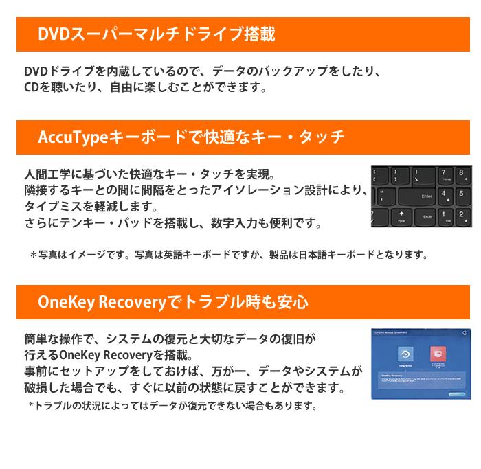 80SM01XGJP DVDスーパーマルチドライブ搭載。