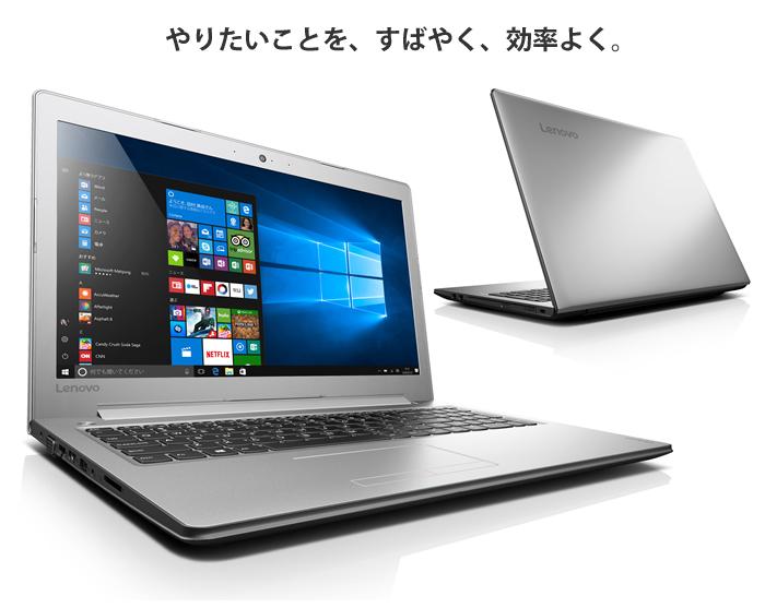 80TV01D2JP レノボ ストレスなく使える薄型ノートパソコン
