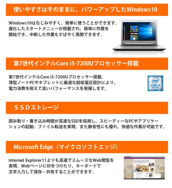 80TV01D2JP 使いやすさはそのままに、パワーアップしたWindows10