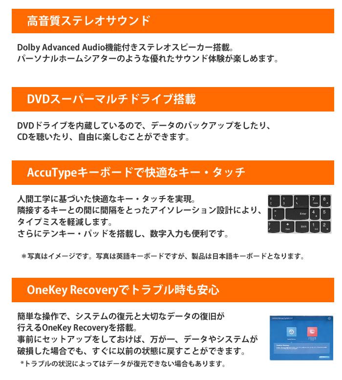 80TV01D2JP DVDスーパーマルチドライブ搭載。