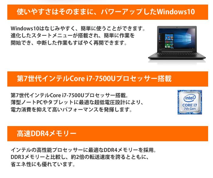 80TV0264JP 使いやすさはそのままに、パワーアップしたWindows10