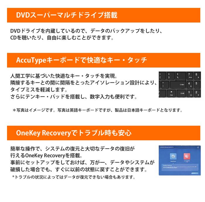 80TV0264JP DVDスーパーマルチドライブ搭載。