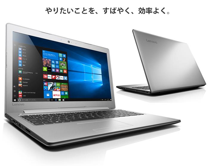 80TV0265JP レノボ Core i7-7500Uプロセッサー搭載。ストレスなく使える薄型ノートパソコン