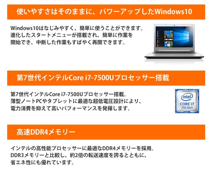 80TV0265JP 使いやすさはそのままに、パワーアップしたWindows10