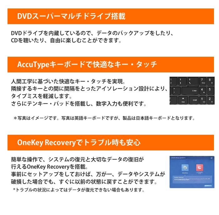 80TV0265JP DVDスーパーマルチドライブ搭載。