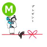 ギフトパック ココロ結びジッパーバッグM(プレゼント) R040-43 学研ステイフル