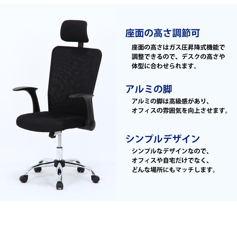 座面の高さ調節可、アルミの脚、シンプルデザイン