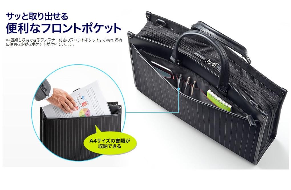 サッと取り出せる 便利なフロントポケット
