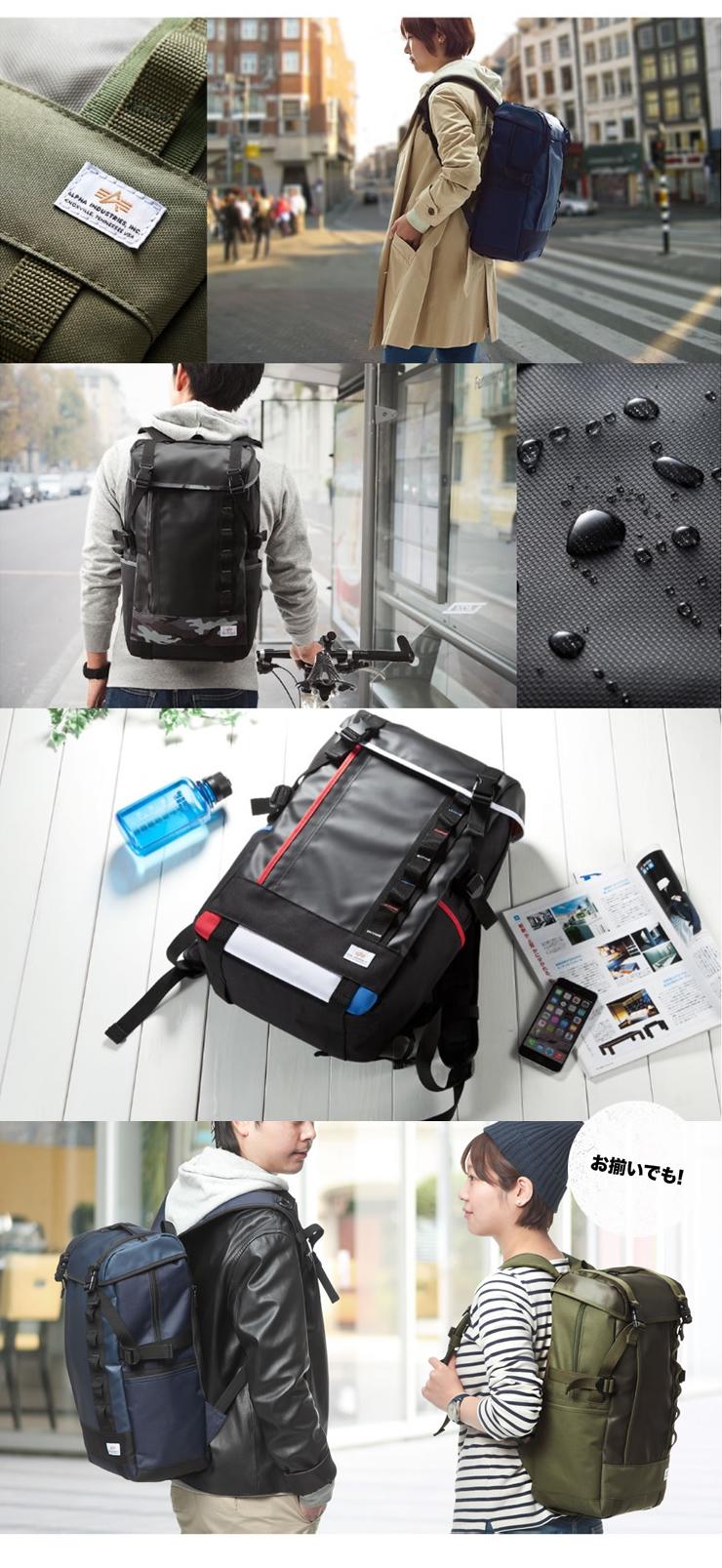 機能×デザイン スクエアバックパック 7+1ポケット