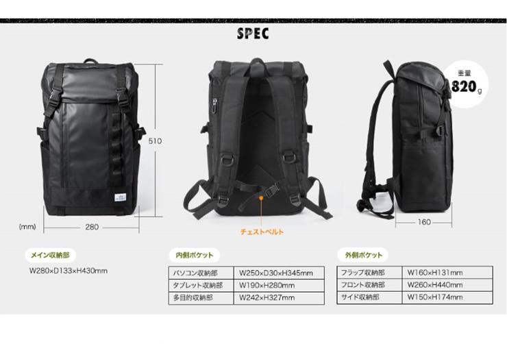 仕様 機能×デザイン スクエアバックパック 7+1ポケット