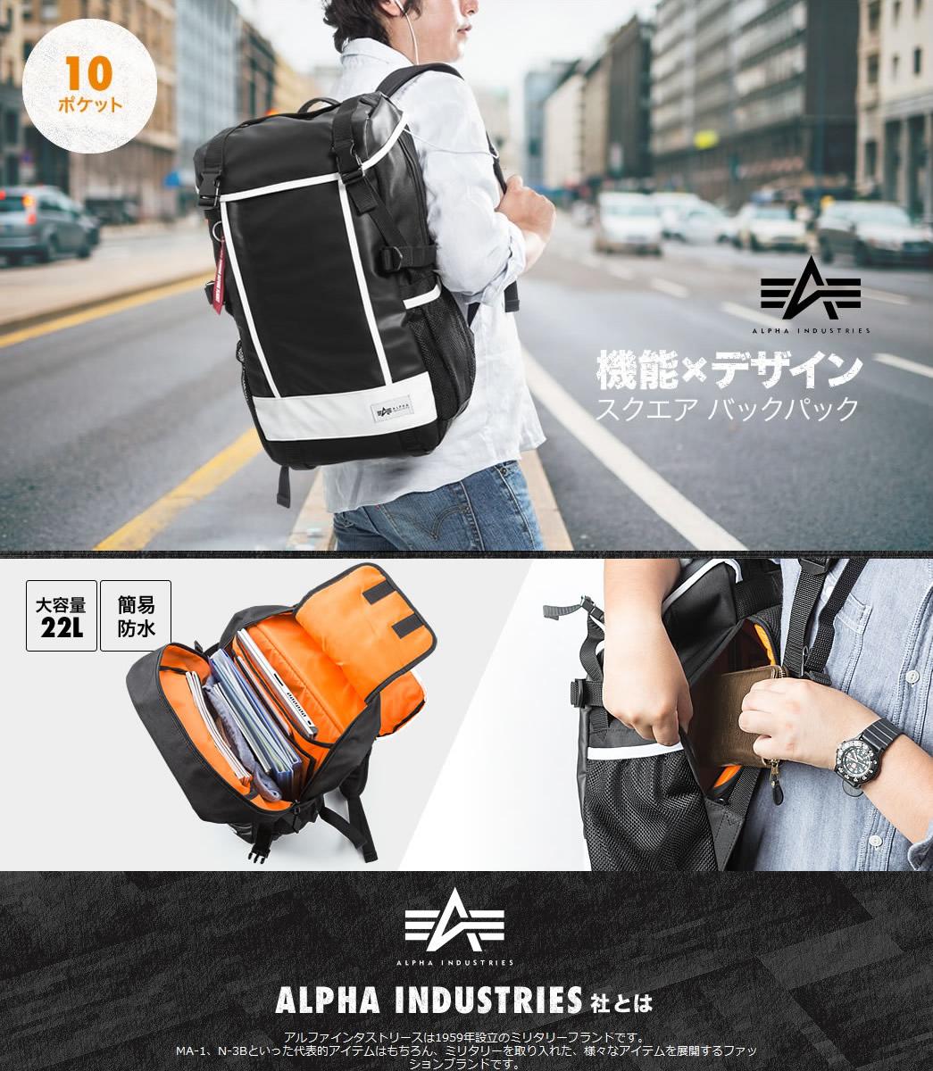 スクエアリュック・バックパック(メンズ・通学/通勤対応・iPad/PC収納・A4サイズ対応・ホワイト)