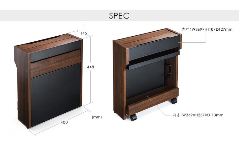 仕様 ケーブルボックス(タップ/ルーター収納ボックス・スマホスタンド機能・充電ステーション・木目柄)