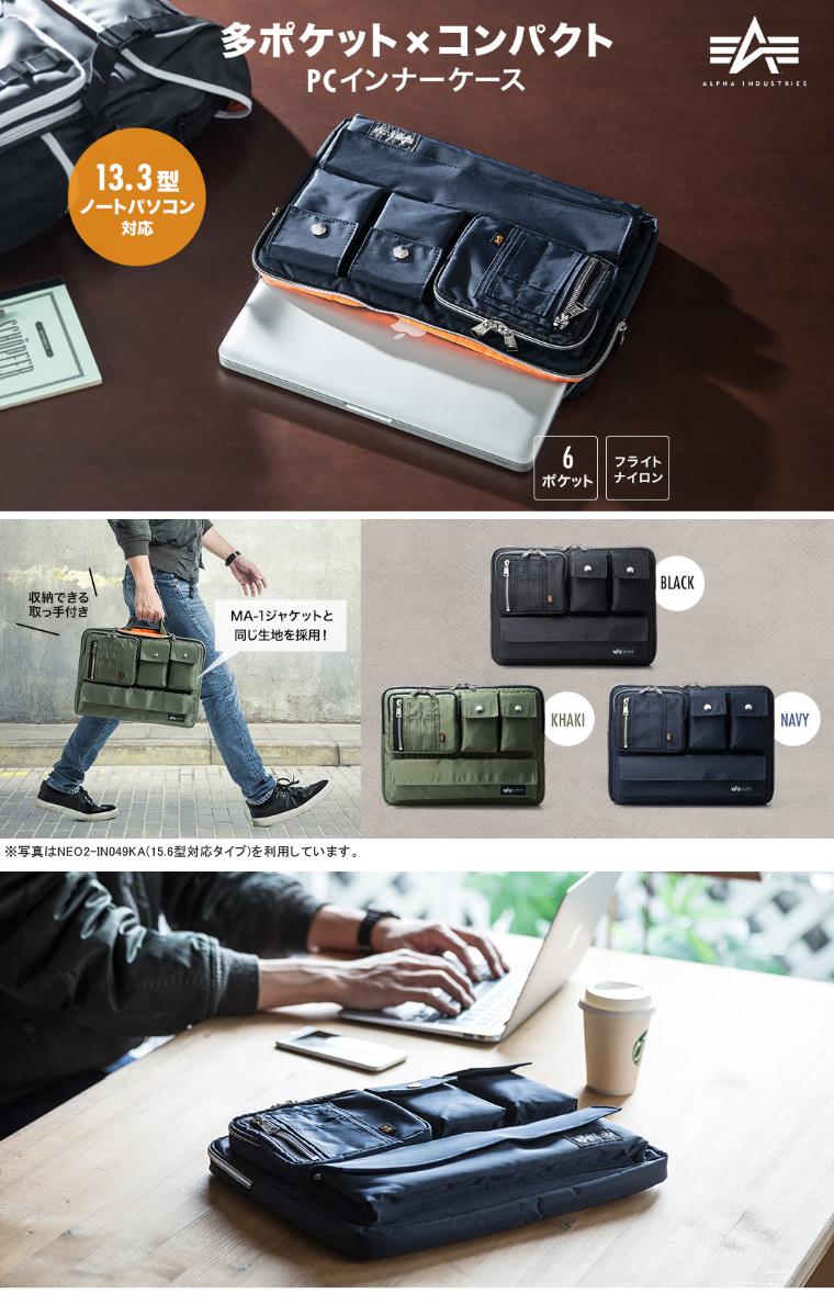 多ポケット×コンパクト PCインナーケース 6ポケット フライトナイロン