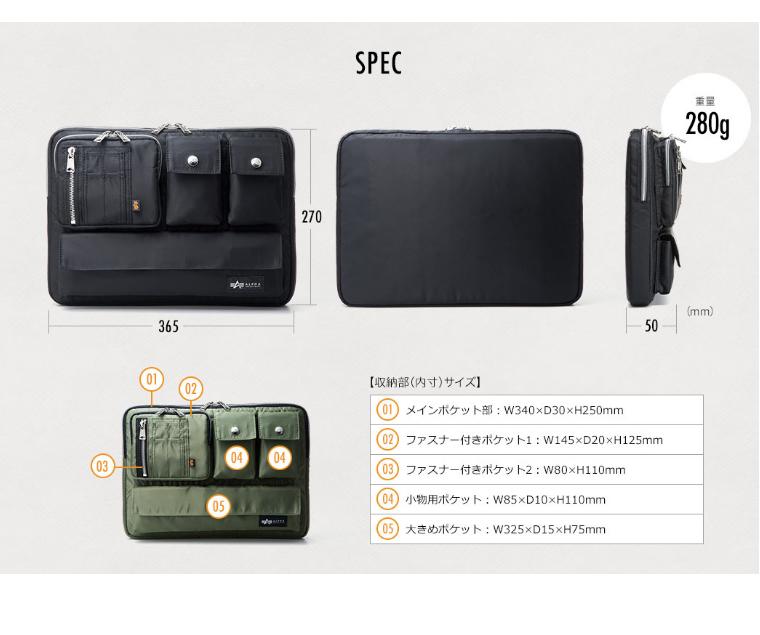 SPEC 収納サイズ