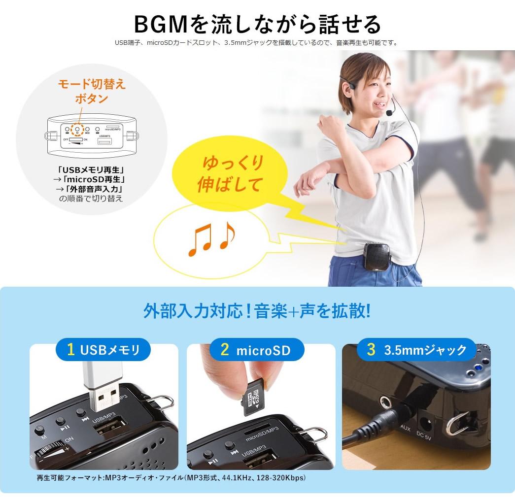 USB端子、microSDカードスロット、3.5mmジャックを搭載しているので、音楽再生も可能です。