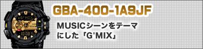 G-SHOCK G MIX (Bluetooth SMART対応) GBA-400-1A9JF