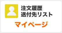 ��ʸ����/������ꥹ�� �ޥ��ڡ���