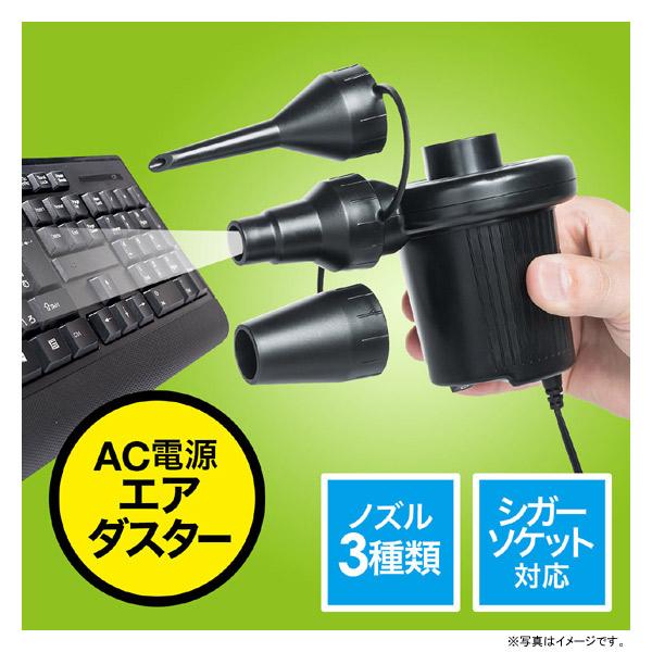 NEO2-CD033 WEB企画品 電動エ...