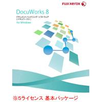 ゼロックス DocuWorks 8 日本語版/5ライセンス基本パッケージ