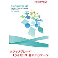 ゼロックス DocuWorks 8 日本語版 アップグレード/1ライセンス基本パッケージ
