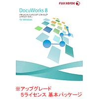 ゼロックス DocuWorks 8 日本語版 アップグレード/5ライセンス基本パッケージ