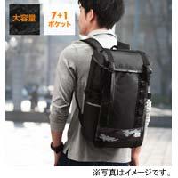 WEB企画品 [NEO2-BAGBP004CM]スクエアリュック・バックパック(メンズ・通学/通勤対応・iPad/PC収納・A4サイズ対応・カモフラージュ)(NEO2-BAGBP004CM)