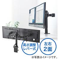 WEB企画品 [NEO1-LA030]液晶モニターアーム(デュアルモニター対応・2台設置・3関節・クランプ固定)(NEO1-LA030)